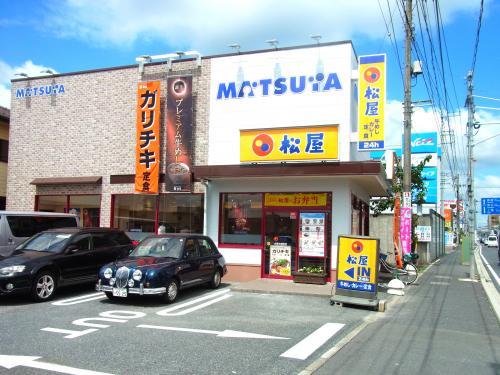 140830-101松屋(S)