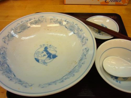 140906-108完食(S)