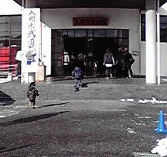 yukinobudousai.jpg