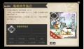 w-19_convert_20140425175329.png