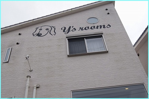 Ys rooms1618