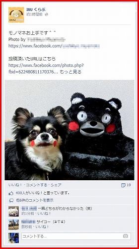 INUくらぶ (2)