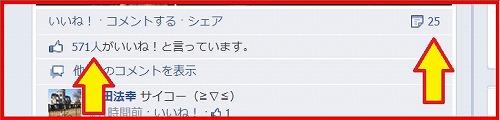 INUくらぶ003