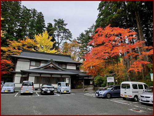 高野山2014前 (2)