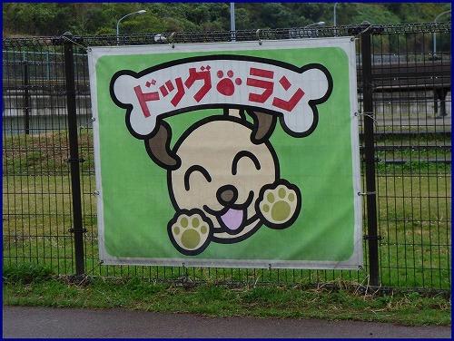 awaji201411 (1)