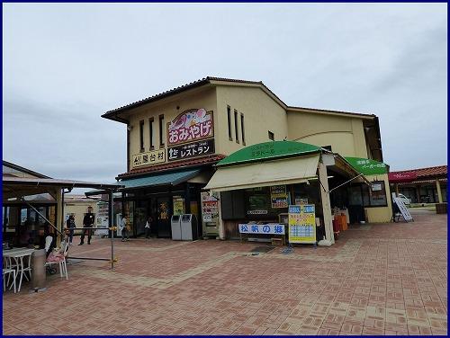 道の駅あわじ201411 (2)