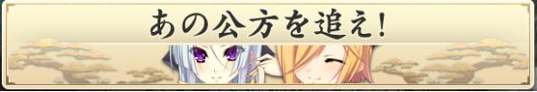 戦国†恋姫 02 14 (1)