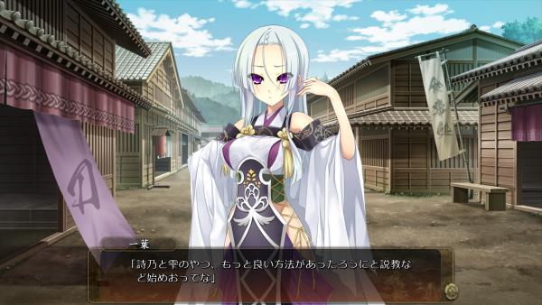 戦国†恋姫 02 14 (3)