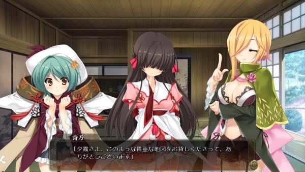 戦国†恋姫 02 14 (5)