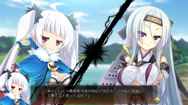 戦国†恋姫 02 14 (9)