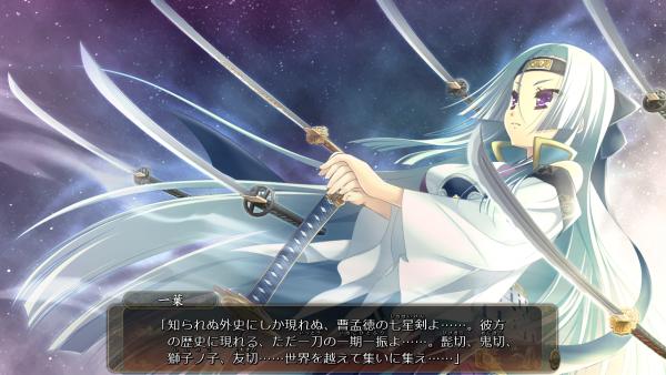 戦国†恋姫 02 14 (11)