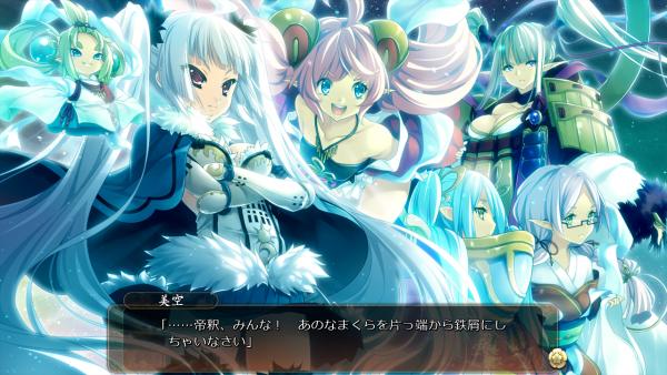 戦国†恋姫 02 14 (12)