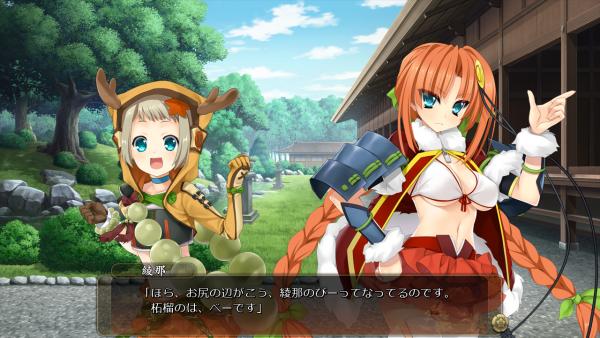 戦国†恋姫 02 14 (24)