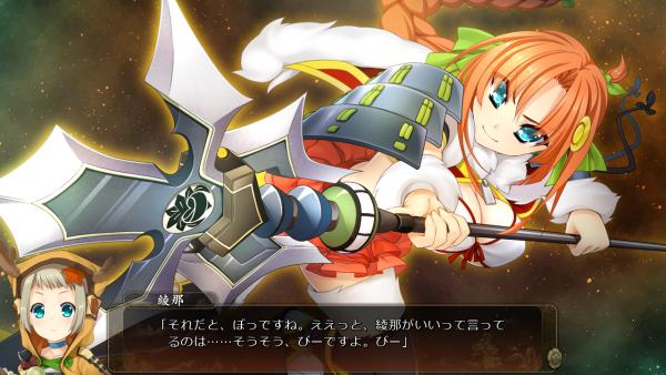 戦国†恋姫 02 14 (25)