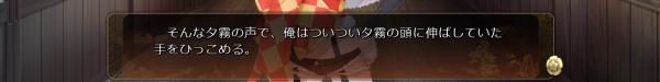 戦国†恋姫 02 14 (34)