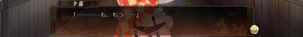 戦国†恋姫 02 14 (35)