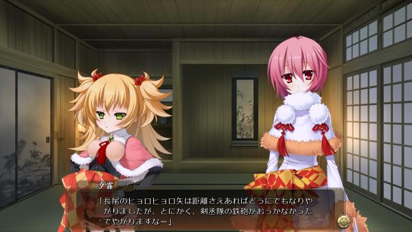 戦国†恋姫 02 14 (37)
