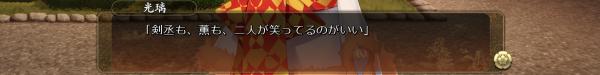 戦国†恋姫 02 17 (13)