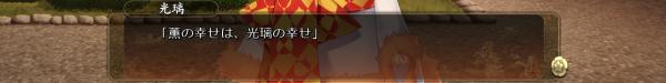 戦国†恋姫 02 17 (12)