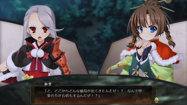 戦国†恋姫 02 17 (21)