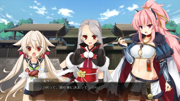 戦国†恋姫 02 17 (22)