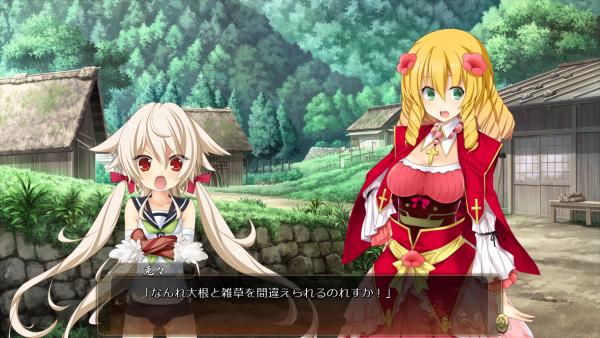 戦国†恋姫 02 17 (24)