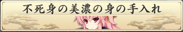 戦国†恋姫 02 17 (30)