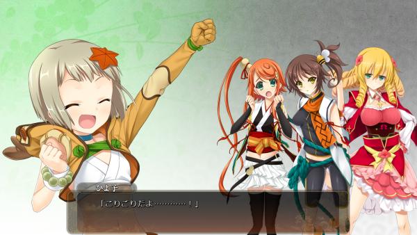 戦国†恋姫 02 17 (29)