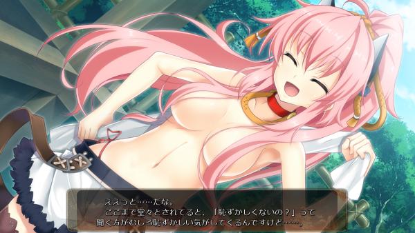 戦国†恋姫 02 17 (34)