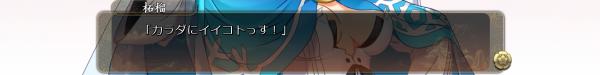 戦国†恋姫 02 17 (39)