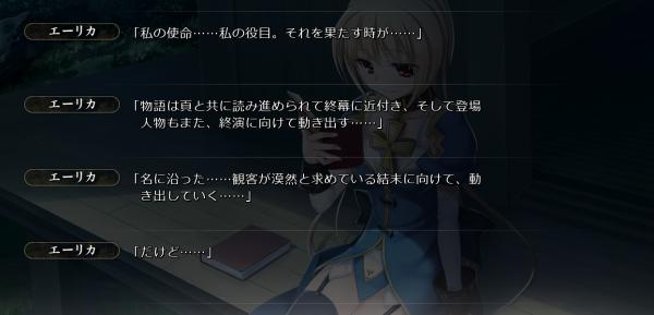戦国†恋姫 02 18 (2)