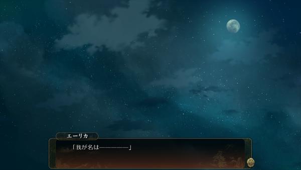 戦国†恋姫 02 18 (4)