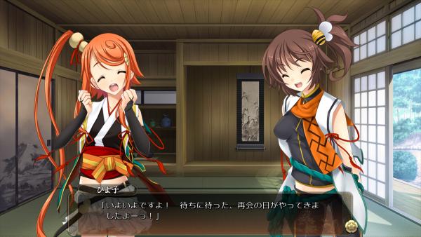 戦国†恋姫 02 18 (6)