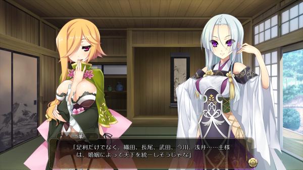 戦国†恋姫 02 18 (7)