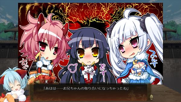 戦国†恋姫 02 18 (20)