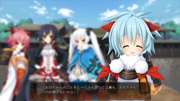 戦国†恋姫 02 18 (21)