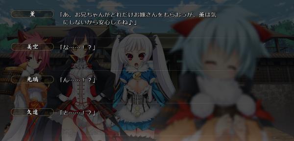 戦国†恋姫 02 18 (22)