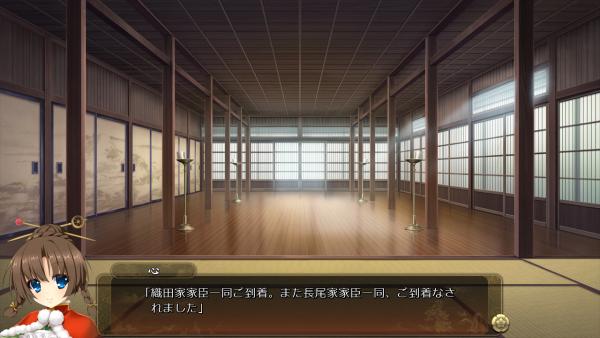 戦国†恋姫 02 18 (24)