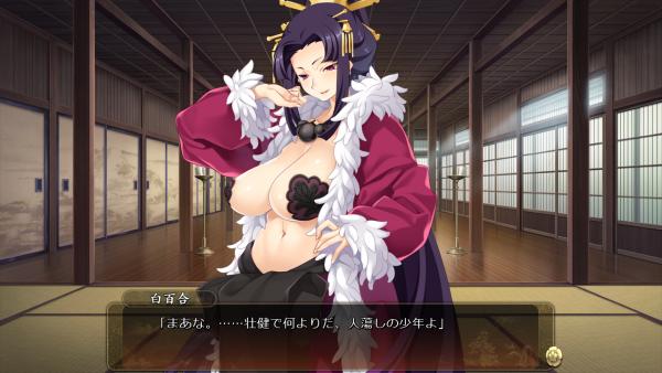 戦国†恋姫 02 18 (30)