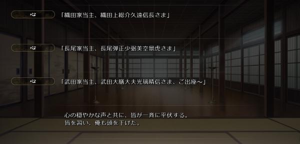 戦国†恋姫 02 18 (34)