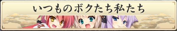 戦国†恋姫 02 24 (1)