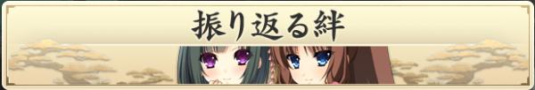 戦国†恋姫 02 24 (2)