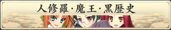 戦国†恋姫 02 24 (4)