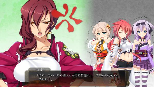 戦国†恋姫 02 24 (9)