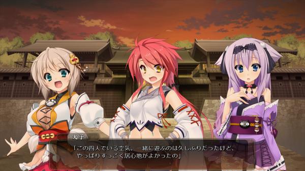 戦国†恋姫 02 24 (8)