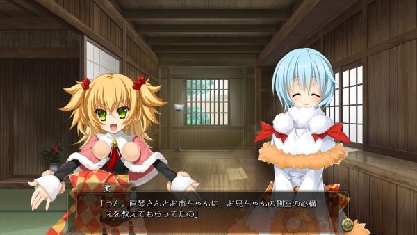 戦国†恋姫 02 24 (12)