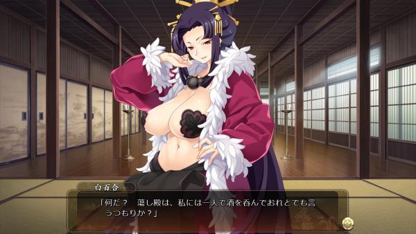 戦国†恋姫 02 24 (15)