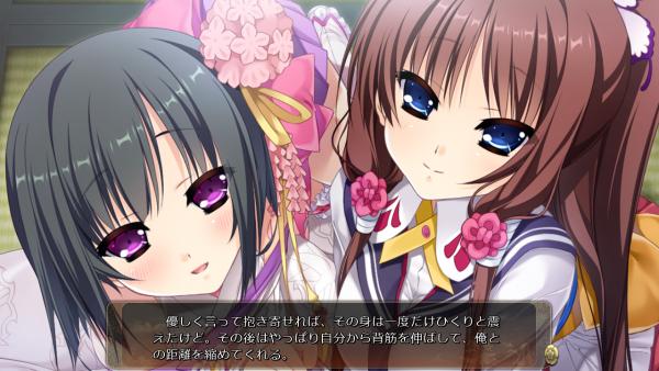 戦国†恋姫 02 24 (18)