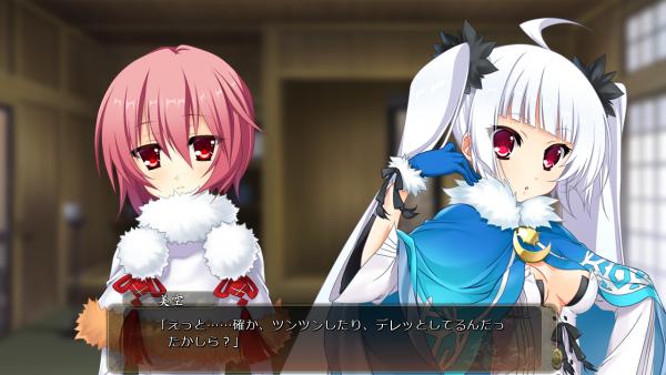 戦国†恋姫 02 24 (22)