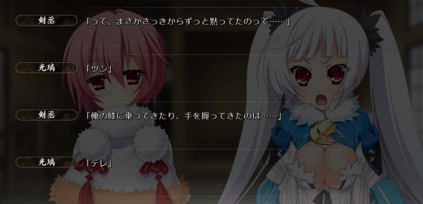 戦国†恋姫 02 24 (24)